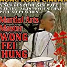 Huang Fei Hong xi lie: Zhi yi dai shi (1992)