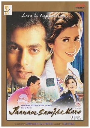 Rajkumar Santoshi Jaanam Samjha Karo Movie