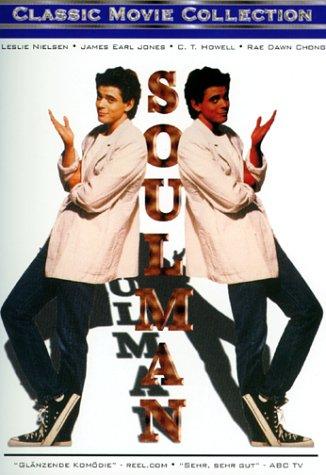 C. Thomas Howell in Soul Man (1986)
