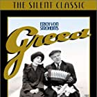 Gibson Gowland and Zasu Pitts in Greed (1924)