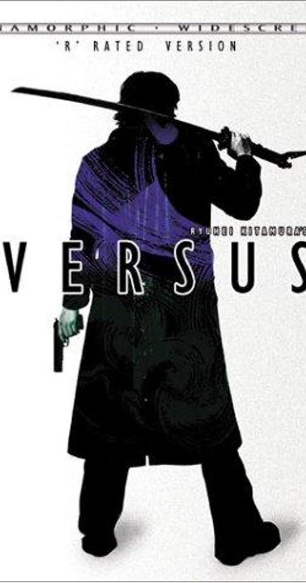 Versus (2002) Subtitles