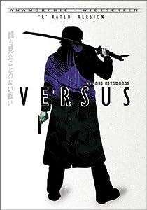 Movie Store release Versus Japan [hd1080p]