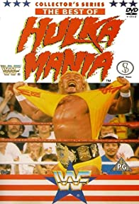 Primary photo for The Best of Hulkamania