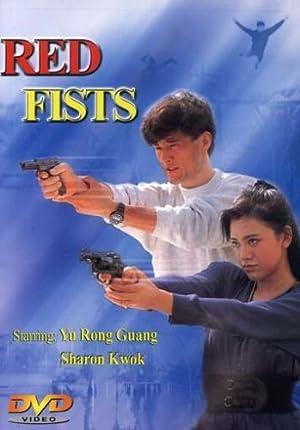 Rongguang Yu Lian shou jing tan Movie