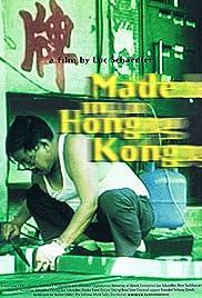 Made in Hong Kong Poster