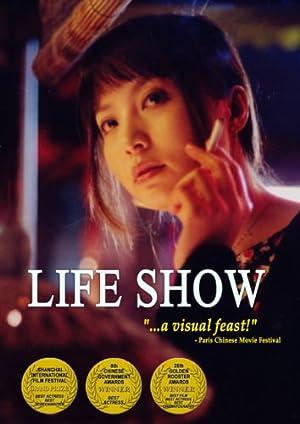 Hong Tao Sheng huo xiu Movie