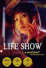 Sheng huo xiu(2002) Poster - Movie Forum, Cast, Reviews