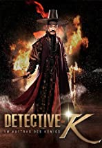 Detective K: Secret of Virtuous Widow