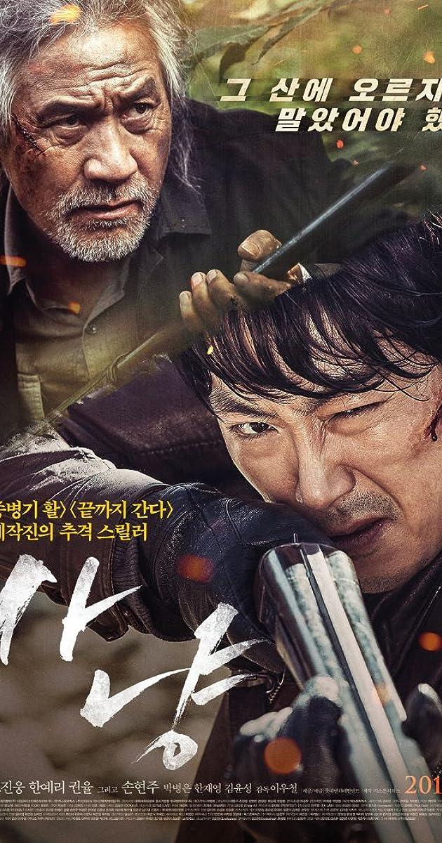 Image Sanyang