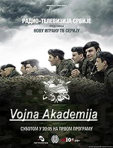 Vojna akademija (2012– )