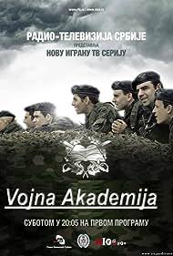 Vojna akademija (2012)