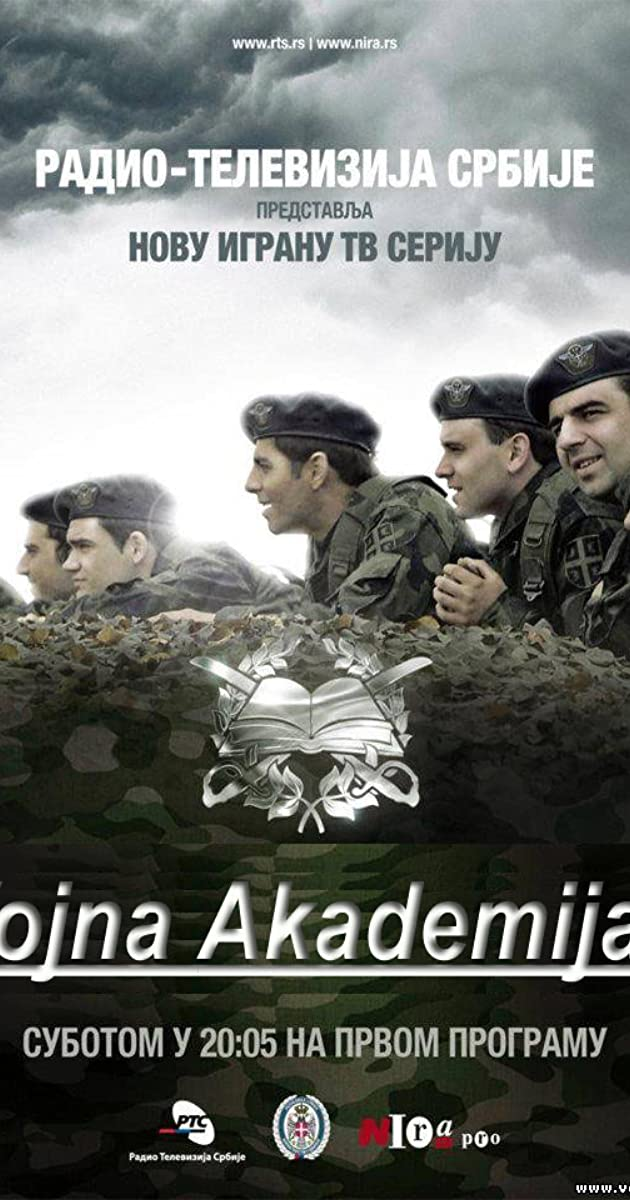 0855874a1 Vojna akademija (TV Series 2012– ) - IMDb