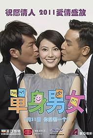 Daan san nam nui (2011) Poster - Movie Forum, Cast, Reviews