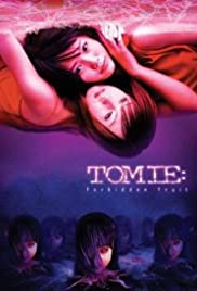 Tomie: Forbidden Fruit Poster