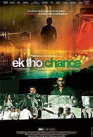 Ek Tho Chance Poster