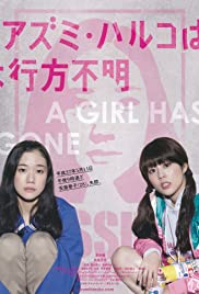 Haruko Azumi Is Missing Poster