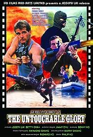 Untouchable Glory (1988)