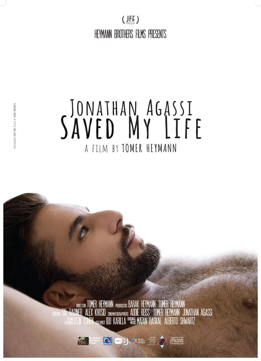 Джонатан Агасси спас мне жизнь