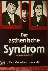 Astenicheskiy sindrom (1989)