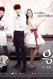 Eunggeubnamnyeo Poster