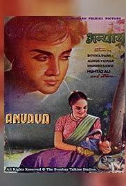 Anyaya Poster