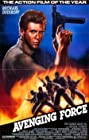 Avenging Force (1986) Poster