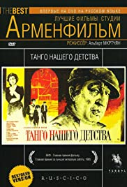 Mer mankutyan tangon Poster
