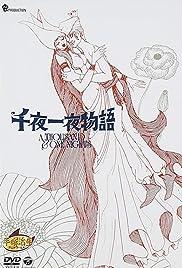 Sen'ya ichiya monogatari Poster