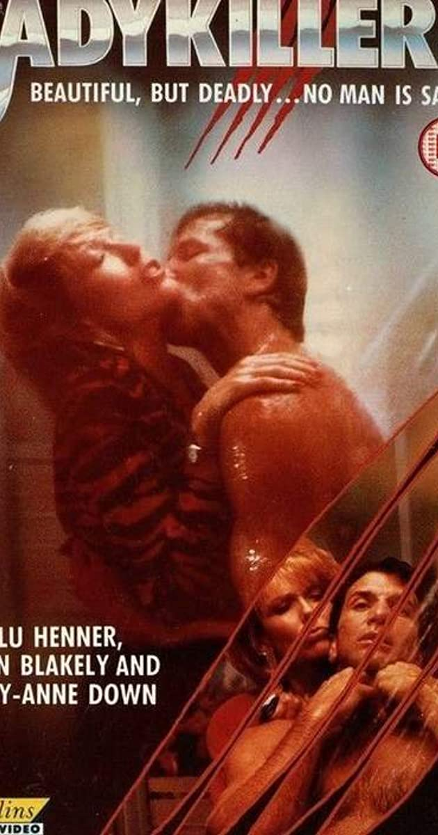 stripper who made 70 s movies
