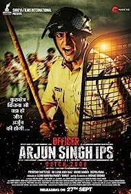Officer Arjun Singh IPS (2019)