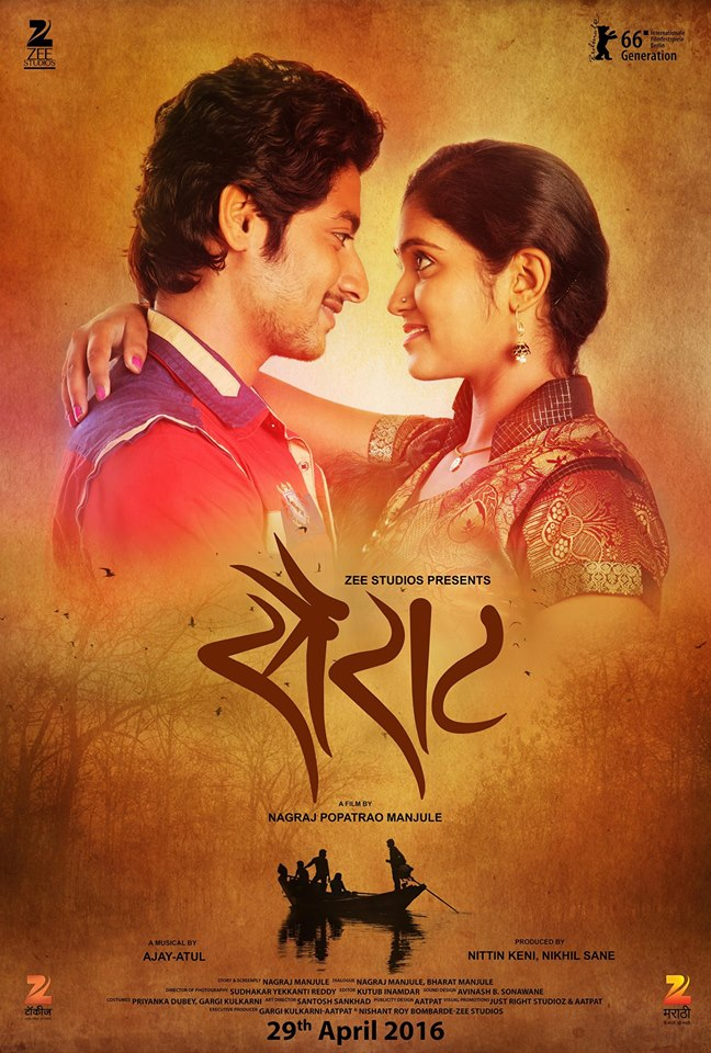 index of marathi movies 2018 download