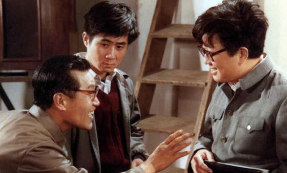 Ben Niu and Kai Min Guo in You yuan (1984)