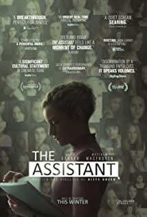 The Assistant (III) (2019)