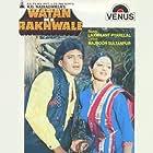 Sridevi and Mithun Chakraborty in Watan Ke Rakhwale (1987)