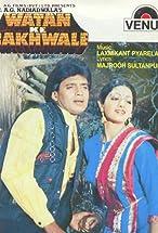 Primary image for Watan Ke Rakhwale