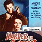 Vince Edwards and Caprice Toriel in Murder by Contract (1958)
