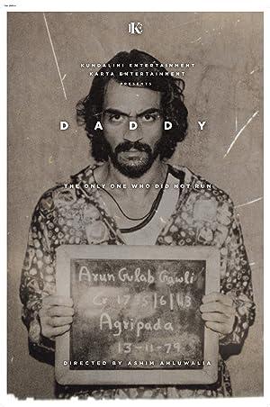 Daddy movie, song and  lyrics