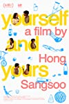 New Us Trailer for Hong Sang-soo's Comedy Film 'Yourself and Yours'