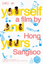 Yourself and Yours Poster