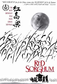 Red Sorghum Poster