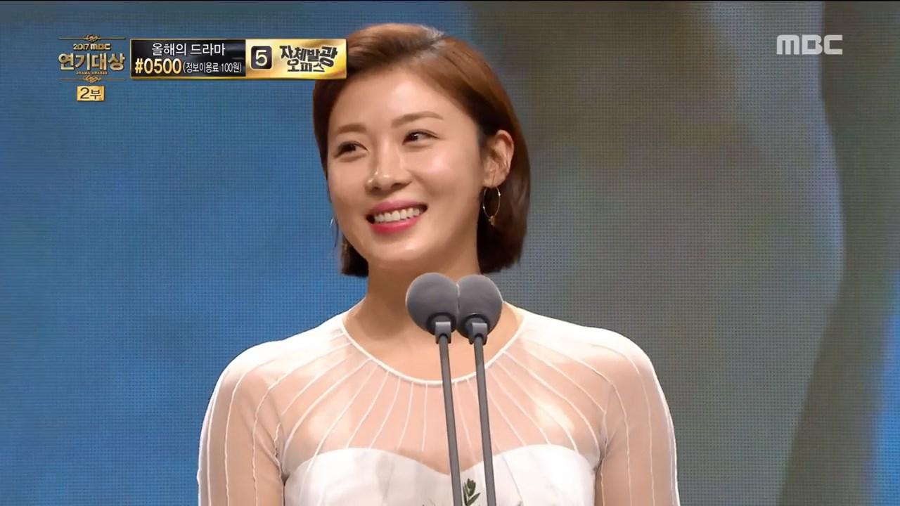 Ha Ji-Won at an event for Byeong-won-seon (2017)