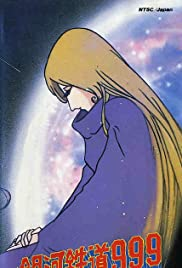 Galaxy Express 999: Can You Love Like a Mother!? Poster