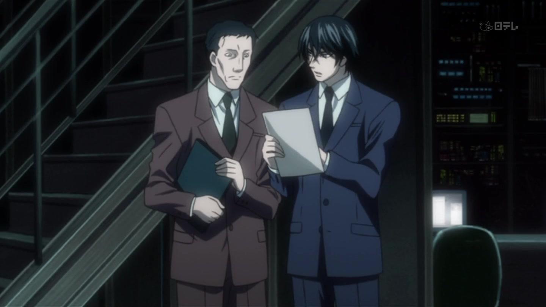 Death Note Rewrite: L o Tsugu Mono (2008)