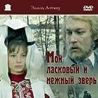 Galina Belyaeva and Oleg Yankovskiy in Moy laskovyy i nezhnyy zver (1978)