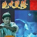 Jueh doi shuen giu (1992)
