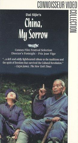 Sijie Dai Niu-Peng Movie