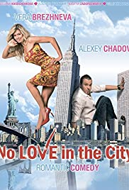 No Love in the City Poster