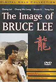 Image of Bruce Lee Poster
