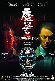 That Demon Within (2014) คนซ่อนอำมหิต