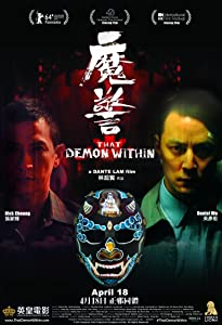 That Demon Within full movie 720p download